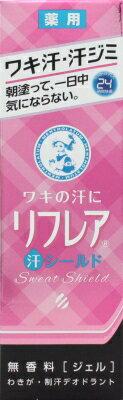 ロート製薬 リフレア 汗シールド ジェル  無香料 30g×60個   【送料無料】