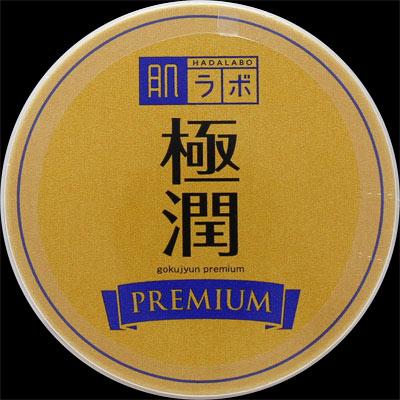 ロート製薬 肌研 極潤プレミアム ヒアルロンOiジェリー 25g×48個   【送料無料】