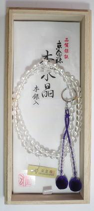 数珠 A級水晶丸玉銀輪 浄土宗 京念珠