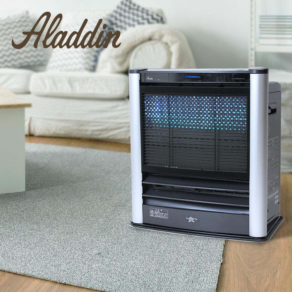 アラジン 石油ファンヒーター AJ-F50DK|あったか 暖かい 暖房器具 灯油 節約 おしゃれ 消臭 省エネ 暖房機 リビング 寝室 冬物 高級 Aladdin