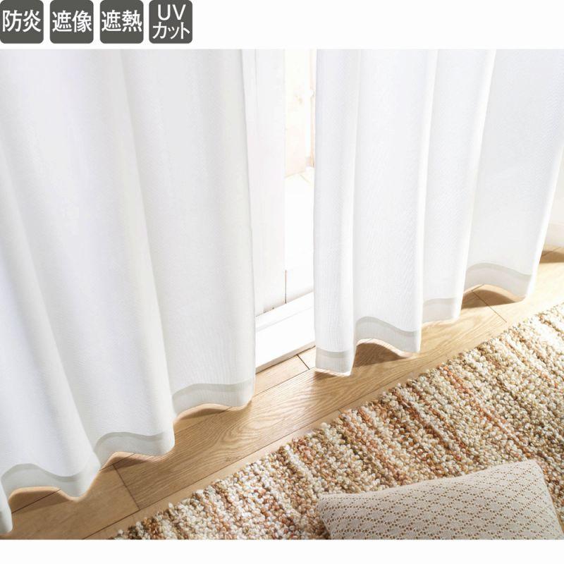 多機能プレーンレースカーテンE 幅150cm×丈148cm※2枚組 (zacca) ★ カーテン レースカーテン 150×148 2枚組 インテリア 雑貨 シンプル 遮像 遮熱 UVカット 防炎 多機能 多サイズ お