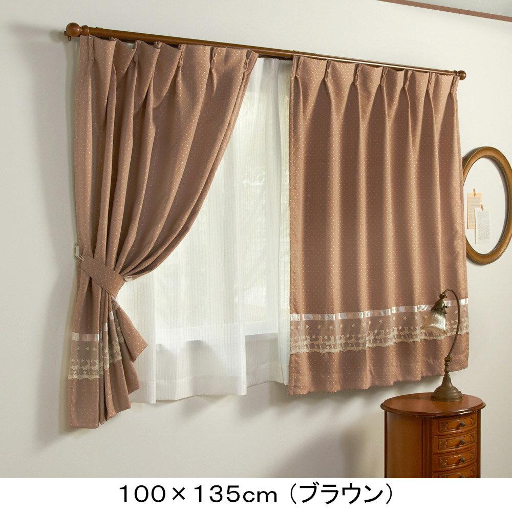 遮光カーテンQB40 幅100cm×丈135cm ※2枚組 (zacca)( 遮光2級 3級 デザインカーテン おしゃれ )