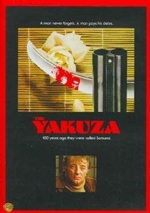 【The Yakuza】