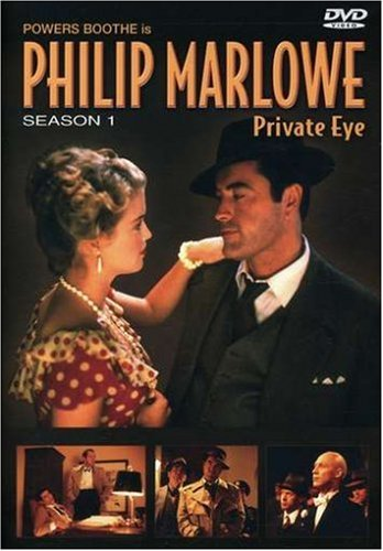 【Philip Marlowe: Private Eye】