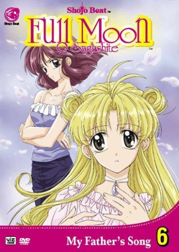 【Full Moon 6 [DVD] [Import]】