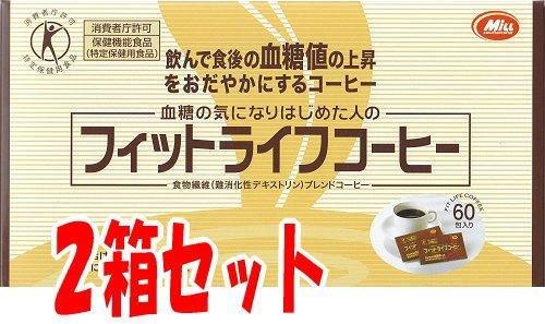 【ミル総本社 フィットライフコーヒー 60包2箱】     b004vqbix2