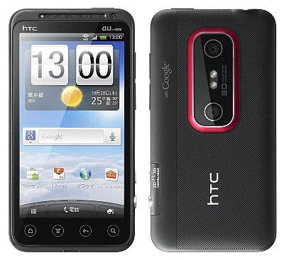 【HTC 白ロム 携帯電話 au EVO 3D ISW12HT(ブラック)】     b006mb4w78