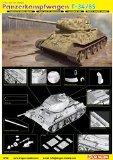 【プラッツ 1/35 第二次世界大戦 ドイツ鹵獲戦車 T-35/85 第122工場製 1944年生産型 プラモデル CH6759】