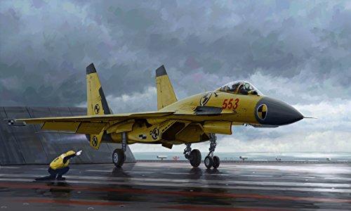 【トランペッター 1/72 中国空軍 J-15 艦上戦闘機/航空母艦フライトデッキ】     b00rysb6p4