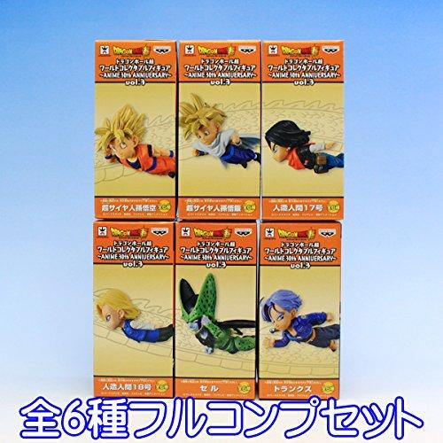 【ドラゴンボール超 ワールドコレクタブルフィギュア~ANIME 30th ANNIVERSARY~vol.3 全6種セット】     b01n64y068