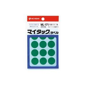 【全国送料無料】(業務用200セット) ニチバン マイタック カラーラベルシール 【円型 大/20mm径】 ML-171 緑【ポイントアップ中】