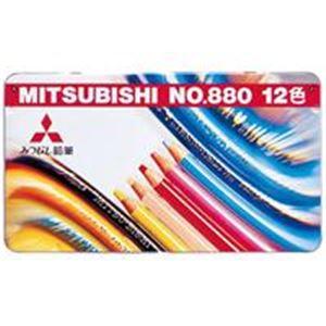 【全国送料無料】(業務用50セット) 三菱鉛筆 色鉛筆880 K88012CP 12色セット【ポイントアップ中】