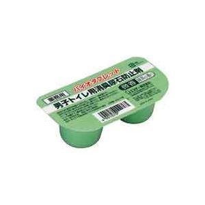 【全国送料無料】(業務用50セット) エステー バイオタブレット微香・緑茶の香り35g×2個 ×50セット【ポイントアップ中】