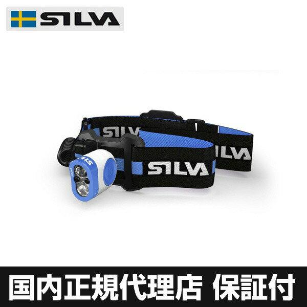 【全国送料無料】SILVA(シルバ)  ヘッドランプ/ヘッドライト トレイルスピード X【国内正規代理店品】 37414【ポイントアップ中】