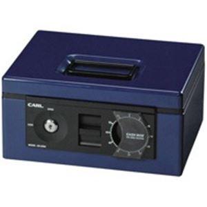 【全国送料無料】(業務用5セット) カール事務器 キャッシュボックス CB-8560 ブルー【ポイントアップ中】