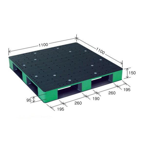 【全国送料無料】カラープラスチックパレット/物流資材 【1100×1100mm ブラック/グリーン】 片面使用 HB-D4・1111SC 岐阜プラスチック工業【代引不可】【ポイントアップ中】