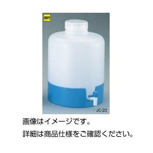 【全国送料無料】(まとめ)純水貯蔵瓶(ウォータータンク) JC-20【×3セット】【ポイントアップ中】
