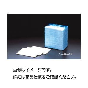 【全国送料無料】ベンコット スーパーCN(50枚/袋×20袋)【ポイントアップ中】