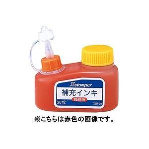 【全国送料無料】(業務用50セット) シヤチハタ Xスタンパー用補充インキ 【顔料系/30mL】 ボトルタイプ XLR-30 黒【ポイントアップ中】