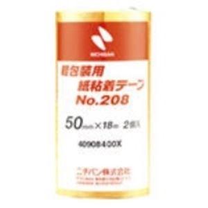 【全国送料無料】(業務用100セット) ニチバン 紙粘着テープ 208-50 50mm×18m 2巻 ×100セット【ポイントアップ中】