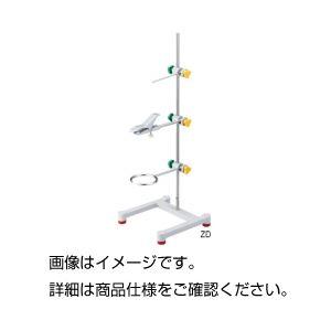 【全国送料無料】鉄製スタンド ZD-DR【ポイントアップ中】