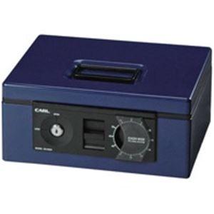 【全国送料無料】(業務用3セット) カール事務器 キャッシュボックス CB-8660 ブルー【ポイントアップ中】