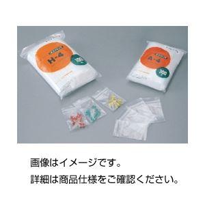 【全国送料無料】(まとめ)ユニパック L-4(100枚)【×10セット】【ポイントアップ中】
