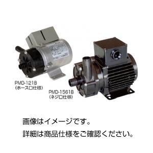 【全国送料無料】マグネットポンプ(ケミカル用)PMD-371B【ポイントアップ中】