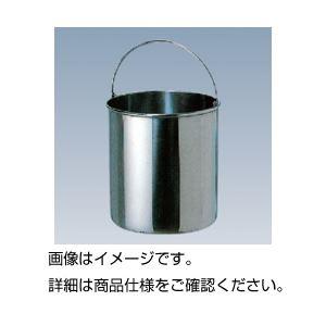 【全国送料無料】ステンレス滅菌缶270Φ×270mm【ポイントアップ中】