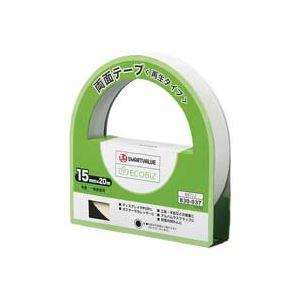 【全国送料無料】(業務用20セット) ジョインテックス 両面テープ(再生)15mm×20m10個 B571J-10 ×20セット【ポイントアップ中】