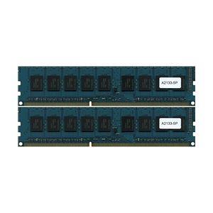 安い割引 【全国送料無料】センチュリーマイクロ 低電圧1.35v サーバー/WS用 PC3-12800/DDR3-1600 8GBキット(4GB2枚組) DIMM ECC付 CK4GX2-D3LUE1600【ポイントアップ中】