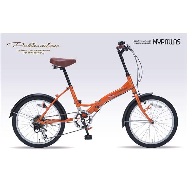 【全国送料無料】MYPALLAS(マイパラス) 折畳自転車20・6SP M-209 オレンジ【ポイントアップ中】
