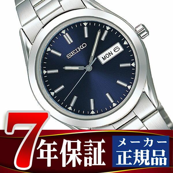 【SEIKO SPIRIT】セイコー スピリット クォーツ メンズ 腕時計 SCDC037