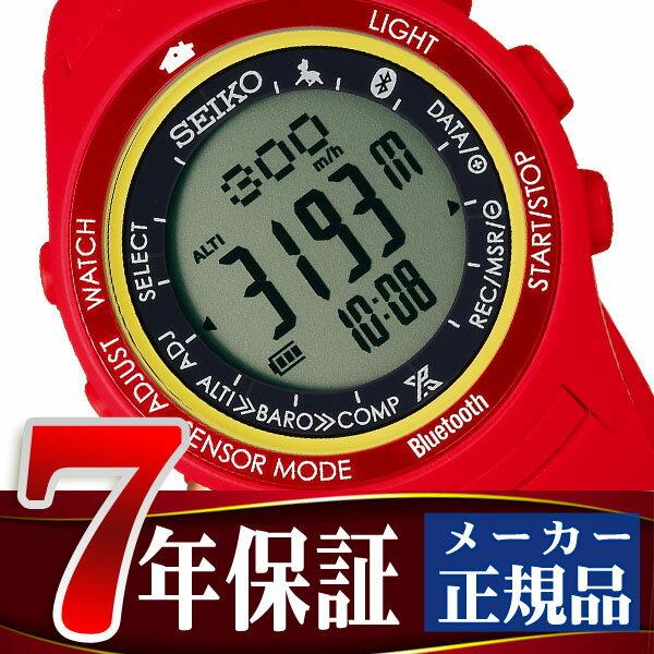 【SEIKO PROSPEX Alpinist】セイコー プロスペックス アルピニスト ソーラー 登山用 アルプスの少女ハイジ 限定モデル Bluetooth通信 ソーラー 腕時計 SBEK005 【あす楽】