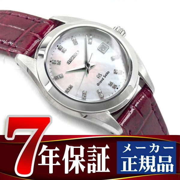 【GRAND SEIKO】グランドセイコー クォーツ スタンダード レディース 腕時計 STGF095