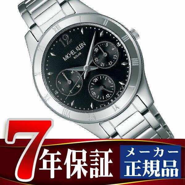 【MICHEL KLEIN】ミッシェルクラン SEIKO セイコー ソーラー 腕時計 レディース ブラック AVCD032