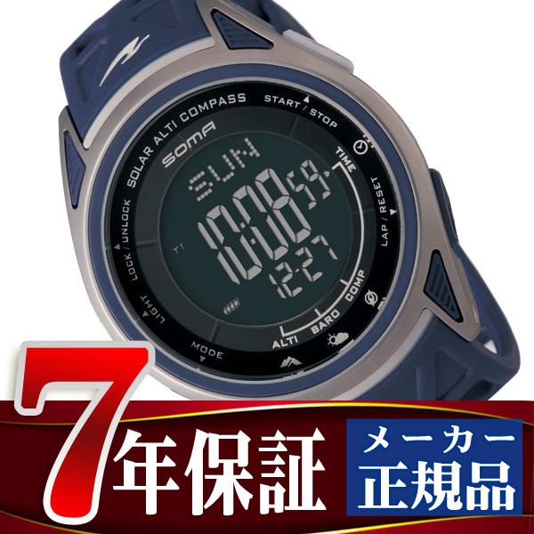 【SOMA】ソーマ SEIKO セイコー ライドワン RideONE ソーラー アルチ コンパス SOLAR ALTI COMPASS GO AUT コラボ 限定モデル 500個限定 アウトドア ウォッチ デジタル 腕時計 メンズ レディース ユニセックス NS24702