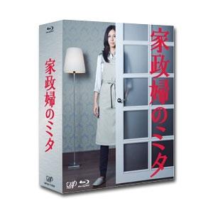 【送料無料】 家政婦のミタ Blu-ray BOX