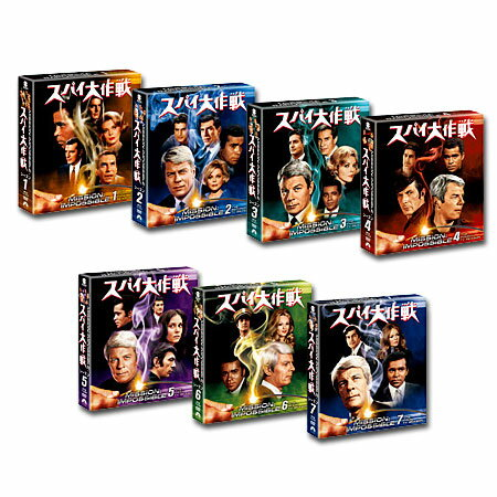 【送料無料】 スパイ大作戦 全巻 (シーズン1~7) <トク選BOX>[DVD]セット