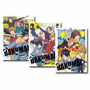 【送料無料】 バクマン。 1st+2nd+3rd シリーズ DVD-SET セット