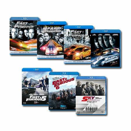 【送料無料】 あす楽対応 ワイルド・スピード シリーズ全7作 Blu-rayセット