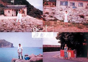 【送料無料】 TVドラマ Dr.コトー診療所 DVD-BOX + 2004(続編) セット