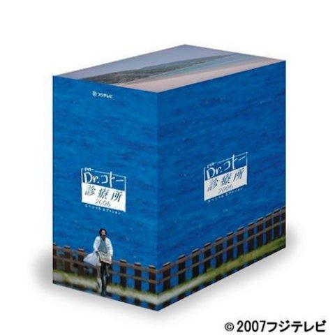 【送料無料】 Dr.コトー診療所 2006 スペシャルエディション DVD-BOX