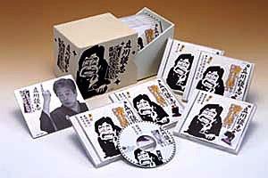 【送料無料】 立川談志 プレミアム・ベスト落語CD-BOX