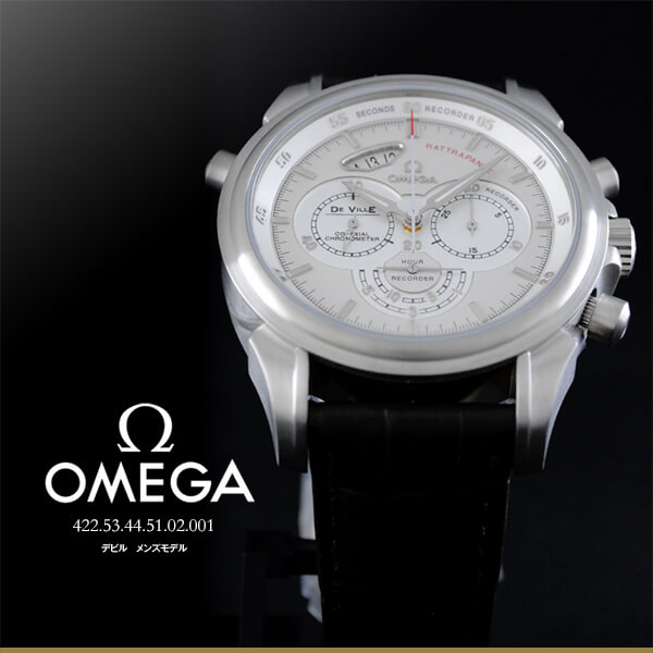 OMEGA [海外輸入品] オメガ デビル クロノグラフ スケルトンバック シルバー 422.53.44.51.02.001 メンズ 腕時計 時計