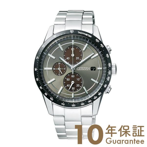 CITIZENCOLLECTION シチズンコレクション ソーラー CA0454-56H [正規品] メンズ 腕時計 時計