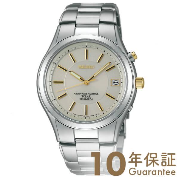 SEIKOSELECTION セイコーセレクション ソーラー電波 100m防水 SBTM199 [正規品] メンズ 腕時計 時計