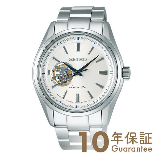 PRESAGE セイコー プレザージュ 100m防水 機械式(自動巻き) SARY051 [正規品] メンズ 腕時計 時計