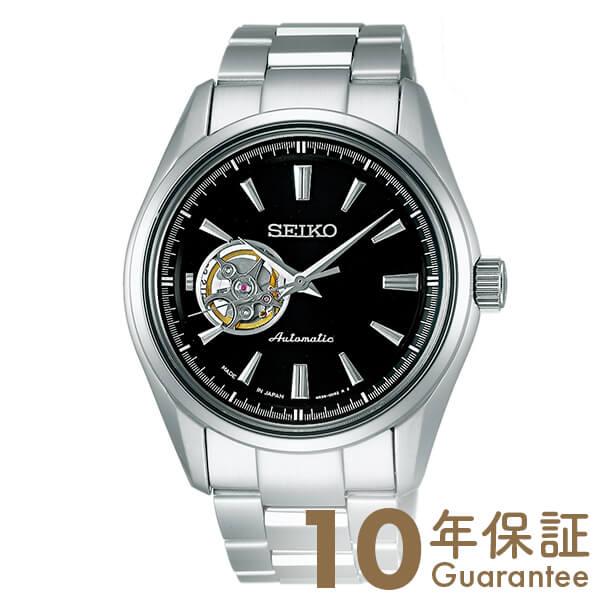 PRESAGE セイコー プレザージュ 100m防水 機械式(自動巻き) SARY053 [正規品] メンズ 腕時計 時計
