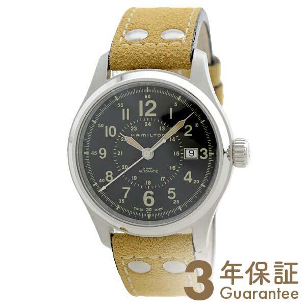HAMILTON [海外輸入品] ハミルトン カーキ  H70595593 メンズ 腕時計 時計